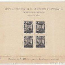Sellos: BARCELONA : NE XX 27 . H . VI ANIV. LIBERACIÓN DE BARCELONA 1945. Lote 61529129
