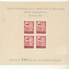 Sellos: BARCELONA : XX 47/8. IV ANIVERSARIO. LIBERACIÓN DE BARCELONA.. Lote 61529480