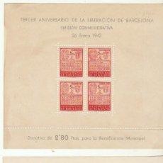 Sellos: BARCELONA : XX 38/9 . III ANIV. DE LA LIBERACIÓN DE BARCELONA 1942. Lote 61529716