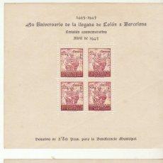 Sellos: BARCELONA : XX 47/8 . IV. ANIV. DE LA LIBERACIÓN DE BARCELONA 1943. Lote 61529908