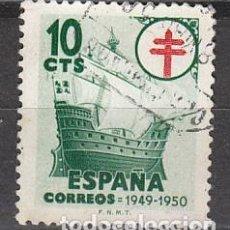 Sellos: EDIFIL 1067, PRO TUBERCULOS 1949, USADO. Lote 61541300