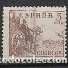 Sellos: EDIFIL 1044, EL CID, USADO. Lote 61543448