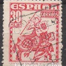 Sellos: EDIFIL 1034, ALMIRANTE BONIFAZ, USADO . Lote 61549832