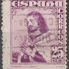 Sellos: EDIFIL 1033, FERNANDO III EL SANTO, USADO. Lote 61549872