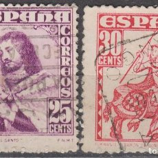 Sellos: EDIFIL 1033/4, FERNANDO III EL SANTO Y ALMIRANTE BONIFAZ, USADOS EN SERIE COMPLETA. Lote 61549900