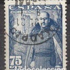 Sellos: EDIFIL 1031, GENERAL FRANCO Y CASTILLO DE LA MOTA, USADO. Lote 115560208