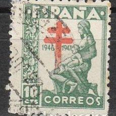 Sellos: EDIFIL 1009, PRO TUBERCULOSOS 1946, USADO. Lote 61550668