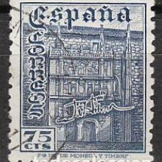 Sellos: EDIFIL 1003, FACHADA DE LA UNIVERSIDAD DE SALAMANCA, USADO. Lote 254167355