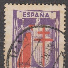 Sellos: EDIFIL 970, PRO TUBERCULOSOS 1943, USADO. Lote 115560484