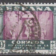 Sellos: EDIFIL 893, CENTENARIO DE LA VENIDA DE LA VIRGEN DEL PÌLAR A ZARAGOZA, CAMARIN, USADO. Lote 61752456