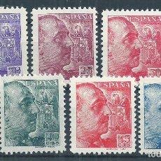 Sellos: R10.G4/ GENERAL FRANCO 1939, CAT. 6,95 €, LOTE , EDIFIL DEL 867 AL 871 Y EL 874, NUEVOS** S/F. Lote 64377734
