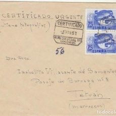 Sellos: SELLO : 1064 (PAREJA). CARTA . MADRID A TETUAN 1951.. Lote 61807936