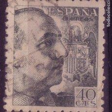 Sellos: BB22 - FRANCO MATASELLOS GIRO POSTAL ALFARO LOGROÑO. Lote 62225564