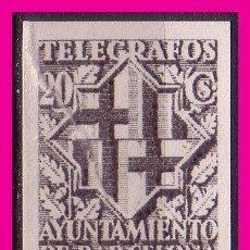 Sellos: BARCELONA, TELÉGRAFOS, ESCUDO DE LA CIUDAD, EDIFIL Nº 14S (*) . Lote 62757908