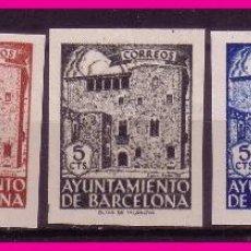 Sellos: BARCELONA 1943 CASA PADELLÁS, EDIFIL Nº 42S A 46S (*) SERIE COMPLETA. Lote 62886936