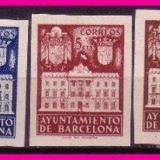 Sellos: BARCELONA 1942 FACHADA DEL AYUNTAMIENTO, EDIFIL Nº 33S A 37S (*) SERIE COMPLETA. Lote 62887252