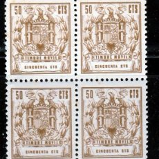 Sellos: SELLOS FISCALES. TIMBRE MOVIL . 50 CTS. B/4. **.MNH. Lote 62961488