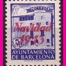 Sellos: BARCELONA 1943 NAVIDAD, EDIFIL Nº SH54 (*). Lote 63007944