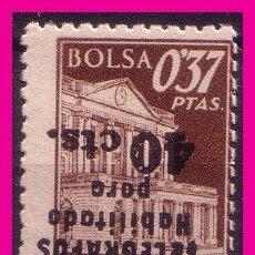Sellos: BARCELONA TELÉGRAFOS 1945 NO CATALOGADO, 40 CTS S. 0,37 PTAS BOLSA * * VARIEDAD. Lote 63114764