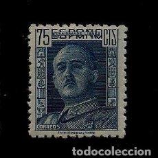 Sellos: ESTADO ESPAÑOL - GENERAL FRANCO - EDIFIL Nº 999 - 1946-47 - SEÑAL FIJASELLOS. Lote 63150532