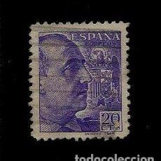 Sellos: ESTADO ESPAÑOL - GENERAL FRANCO - SANCHEZ TODA - EDIFIL Nº 867 - 1939. Lote 63191108