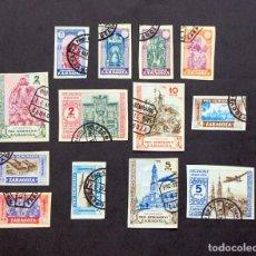 Sellos: PRO SEMINARIO DE ZARAGOZA - 1944 - 13 SELLOS MATASELLADOS PERO NO PEGADOS. Lote 63219072