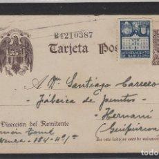 Sellos: ENTERO POSTAL 86 FBA. DE BARCELONA 1942 A HERNANI (GUIPUZCOA) CON FRANQUEO COMPLEMENTARIO 5 C. ED 22. Lote 64386587