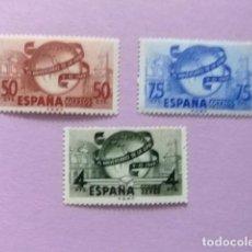 Briefmarken - ESPAÑA ESPANGE 1949 75 Aniversario UPU Edifil 1063 / 65 ** MNH Yvert 795 / 96 + PA 240 ** MNH - 66139346