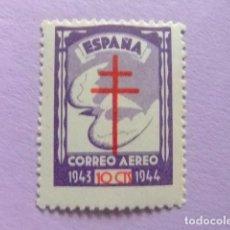 Sellos: ESPAÑA ESPANGE 1943 PRO TUBERCULOSOS EDIFIL N º 973 AEREO ** MNH YVERT Nº 226 PA ** MNH. Lote 66141422