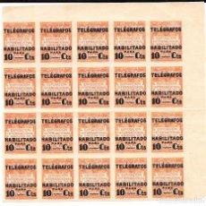 Briefmarken - Barcelona. Telegrafos nº 1* nuevo y sin dentar en bloque de 20 - 66243978
