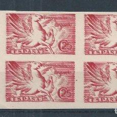 Sellos: R11/ PEGASO EN BL4 S/D CAT. 112€, EDF. 952, 1942 NUEVO** SIN GOMA, MIRAR LAS FOTOS.... Lote 66664074