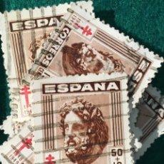 Sellos: AÑO 1948. PROTUBERCULOSOS. Nº 1042. 12 UDS.. Lote 66785783