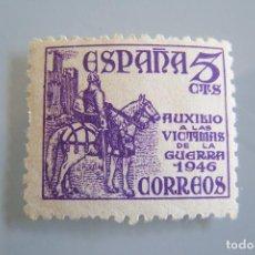 Sellos: SELLO AUXILIO A LAS VÍCTIMAS DE LA GUERRA, 1946. 5 CTS. SIN CIRCULAR.. Lote 66901598