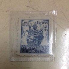 Sellos: SELLO CORREOS AYUNTAMIENTO DE BARCELONA 5 CENTIMOS 450 ANIVERSARIO DEL DESCUBRIMIENTO, NUEVO. Lote 67186037