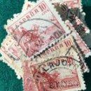 Sellos: AÑO 1937/40 CID. Nº818. 80 UNIDADES. Lote 67443495
