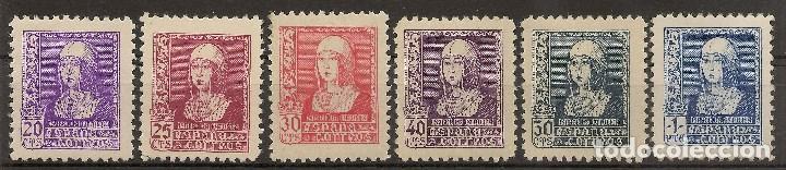 EDIFIL 855/860** LUJO ISABEL LA CATÓLICA 1938/39 SERIE COMPLETA NL887 (Sellos - España - Estado Español - De 1.936 a 1.949 - Nuevos)