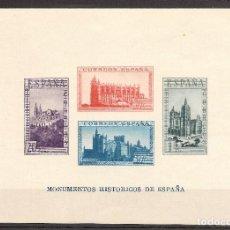 Sellos: EDIFIL 848** SIN DENTAR HOJITA MONUMENTOS HISTÓRICOS 1938 NL891. Lote 152816861