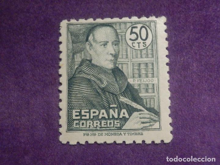 SELLO - ESPAÑA - PADRE BENITO J. FEIJOO - 50 CTS - VERDE - EDIFIL 1011 (Sellos - España - Estado Español - De 1.936 a 1.949 - Nuevos)