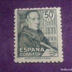 Selos: SELLO - ESPAÑA - PADRE BENITO J. FEIJOO - 50 CTS - VERDE - EDIFIL 1011. Lote 67727701