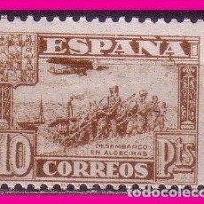 Sellos: 1936 JUNTA DE DEFENSA NACIONAL, EDIFIL Nº 813 *. Lote 68408453