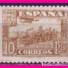 Sellos: 1936 JUNTA DE DEFENSA NACIONAL, EDIFIL Nº 813 * *. Lote 68408681