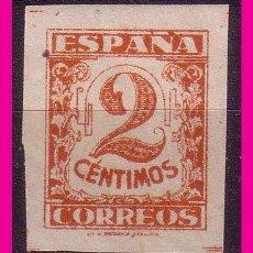 Sellos: 1936 JUNTA DE DEFENSA NACIONAL, EDIFIL Nº 803S * *. Lote 68423821