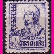 Sellos: 1937 CIFRAS, CID E ISABEL, EDIFIL Nº 828 * *. Lote 68426957