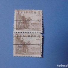Sellos: LOTE 2 SELLOS: FRANCO (5 CTS.) 1937-1941. CID ¡ORIGINALES! MATASELLO.. Lote 68921957