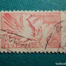 Sellos: SELLO - ESPAÑA - ESTADO ESPAÑOL - PEGASO - CORREO URGENTE - EDIFIL 952 - 1939 - 25 CTS CARMIN. Lote 68991365