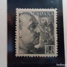 Sellos: VV - SELLO DE 1 PESETA SERIE CID Y GENERAL FRANCO Nº 1056 ESPAÑA 1949/1953 - NUEVO (SELLO CLAVE). Lote 69686489