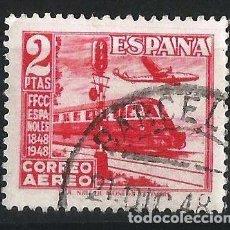 Sellos: ESPAÑA 1948 CENTENARIO DEL FERROCARRIL. Lote 70001633