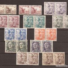 Sellos: 1949-53 FRANCO EDIFIL 1044/61** - PAREJAS - VC 51,00€. Lote 70228573