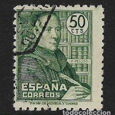 Sellos: ESPAÑA. EDIFIL Nº 1011 USADO. Lote 70383161