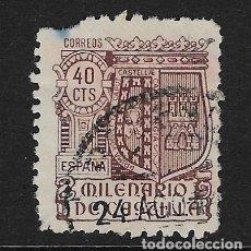 Sellos: ESPAÑA. EDIFIL Nº 981 USADO Y MUY DEFECTUOSO. Lote 71034941